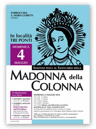 MADONNA COLONNA 2014-1