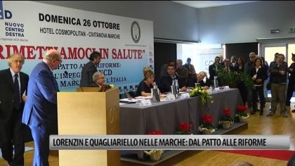 Lorenzin e Quagliariello nelle Marche: dal patto alle riforme – VIDEO