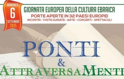 XVI Giornata Europea della Cultura Ebraica: ecco le visite guidate in programma