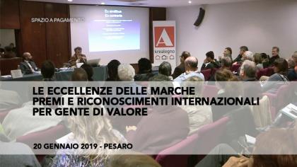 Le eccellenze delle Marche – Premi e riconoscimenti internazionali (20 gennaio 2019) – VIDEO