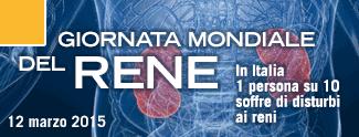 Giornata Mondiale del rene: porte aperte al San Salvatore