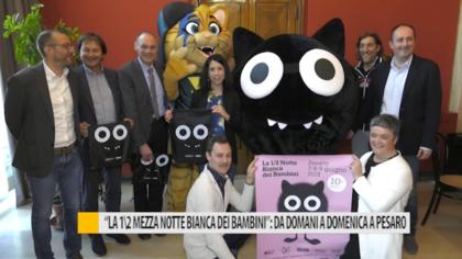 """""""La Mezzanotte Bianca dei Bambini"""": da venerdì a domenica a Pesaro – VIDEO"""